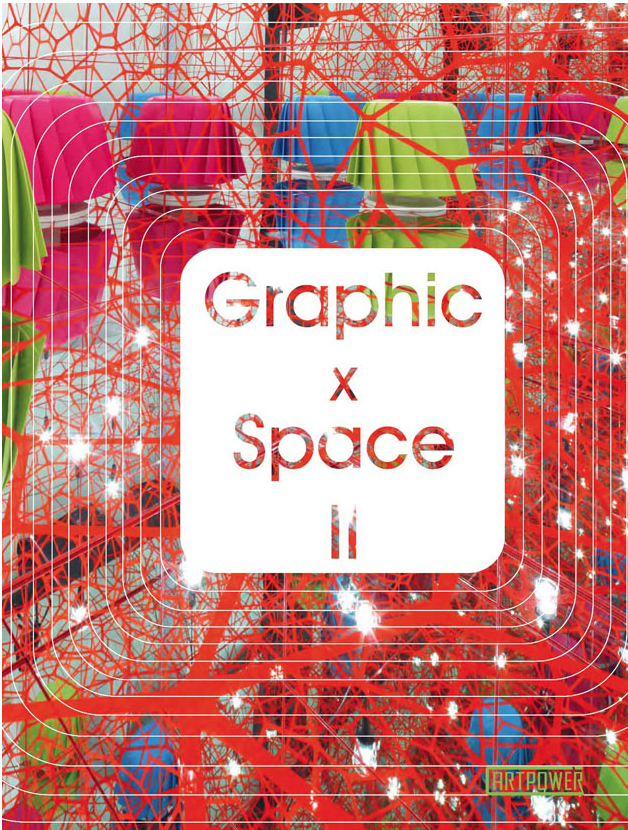 "Dri Dri on ""Graphic x Space II"""