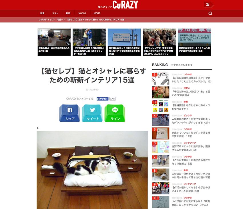 Catteaux in Japan