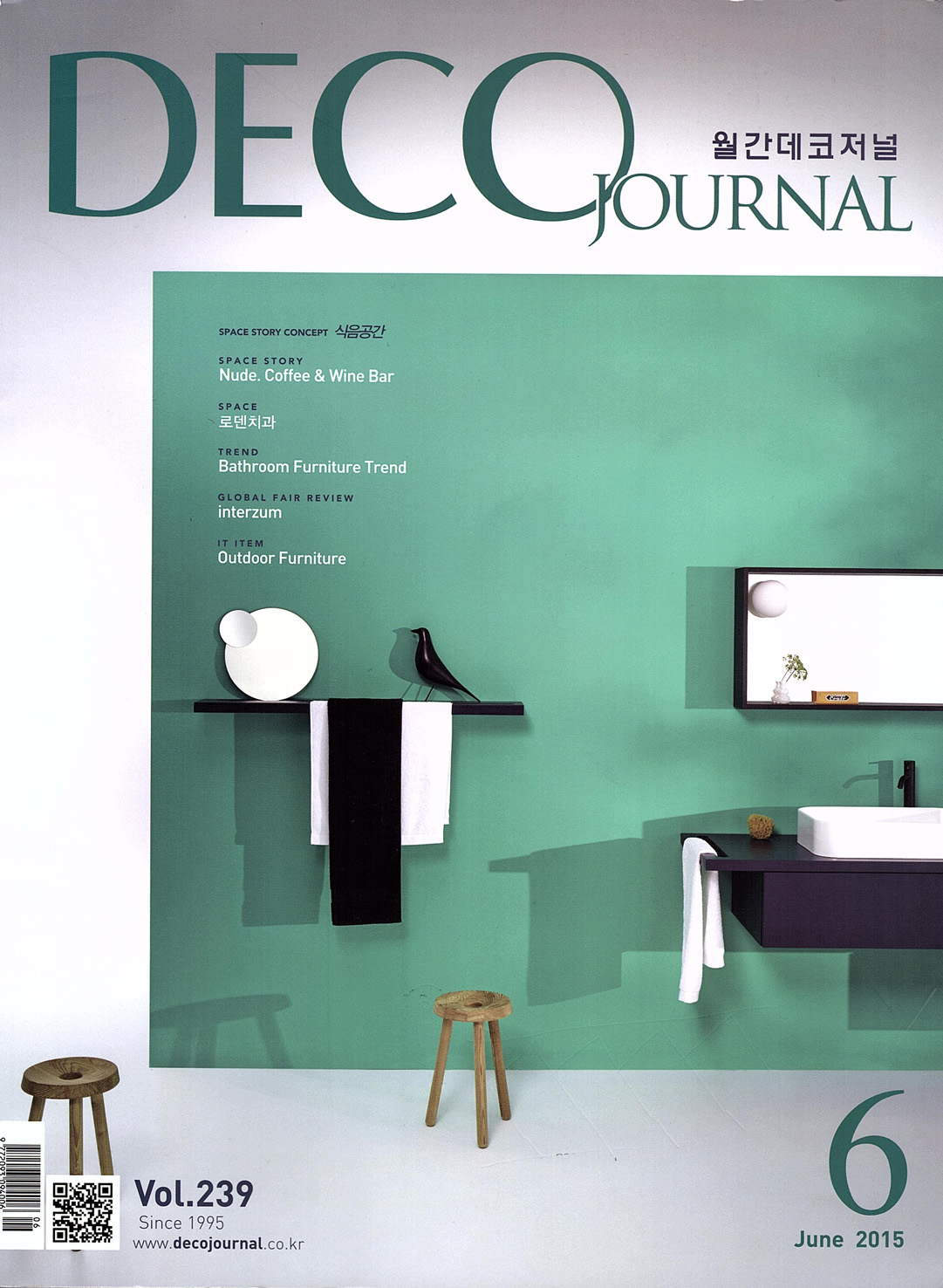 Burro e Salvia on Deco Journal
